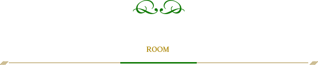 客室紹介 ROOM